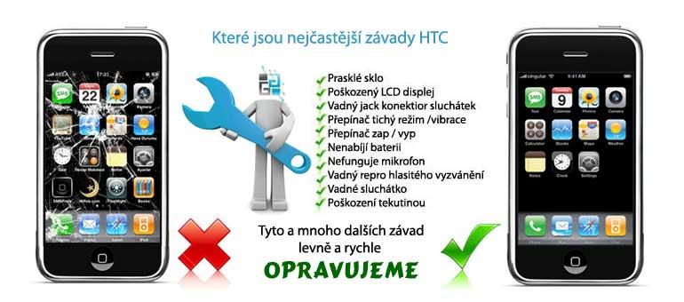 SERVIS HTC– nejčastější opravy